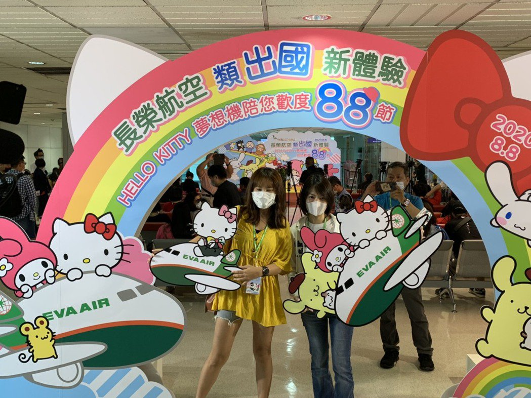 長榮航空環台專案航班昨(8)日起飛,並特別邀請神秘嘉賓Hello Kitty到機...