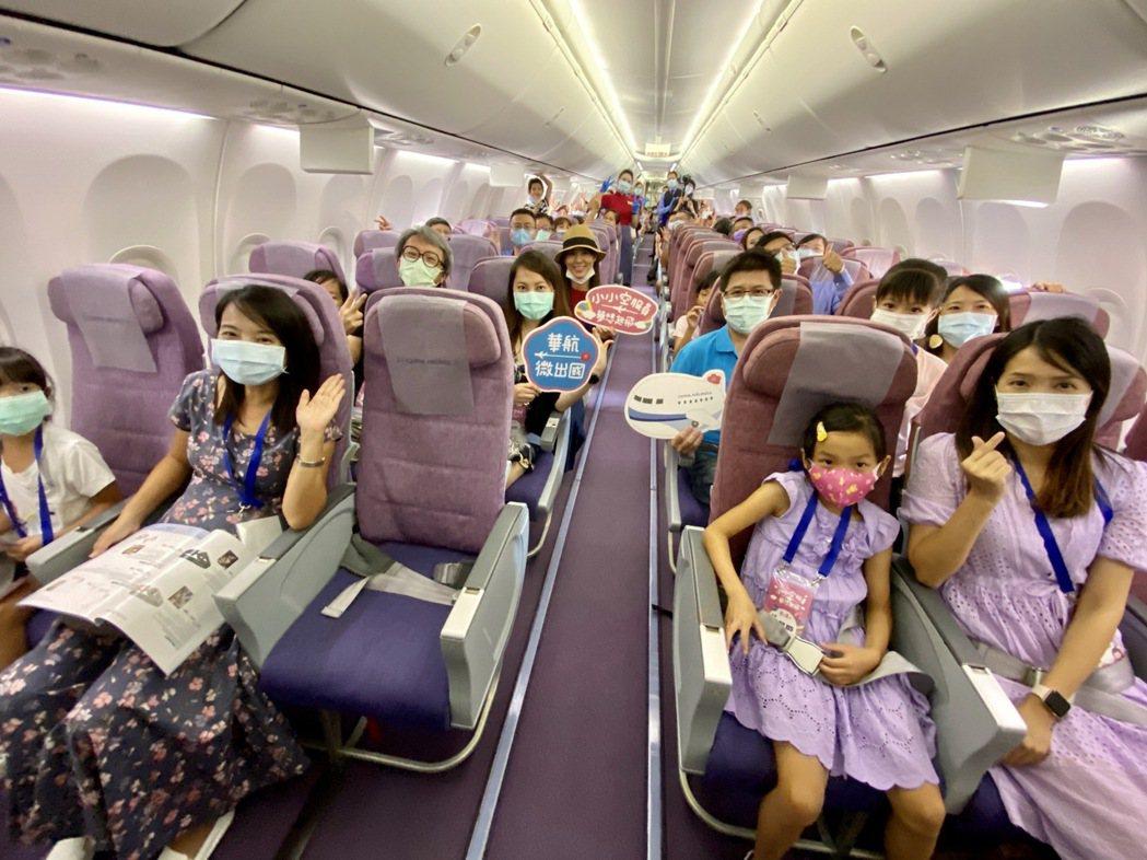 華航以60週年彩繪塗裝的737-800機型執飛,旅客開心留下合影。 圖/華航提供