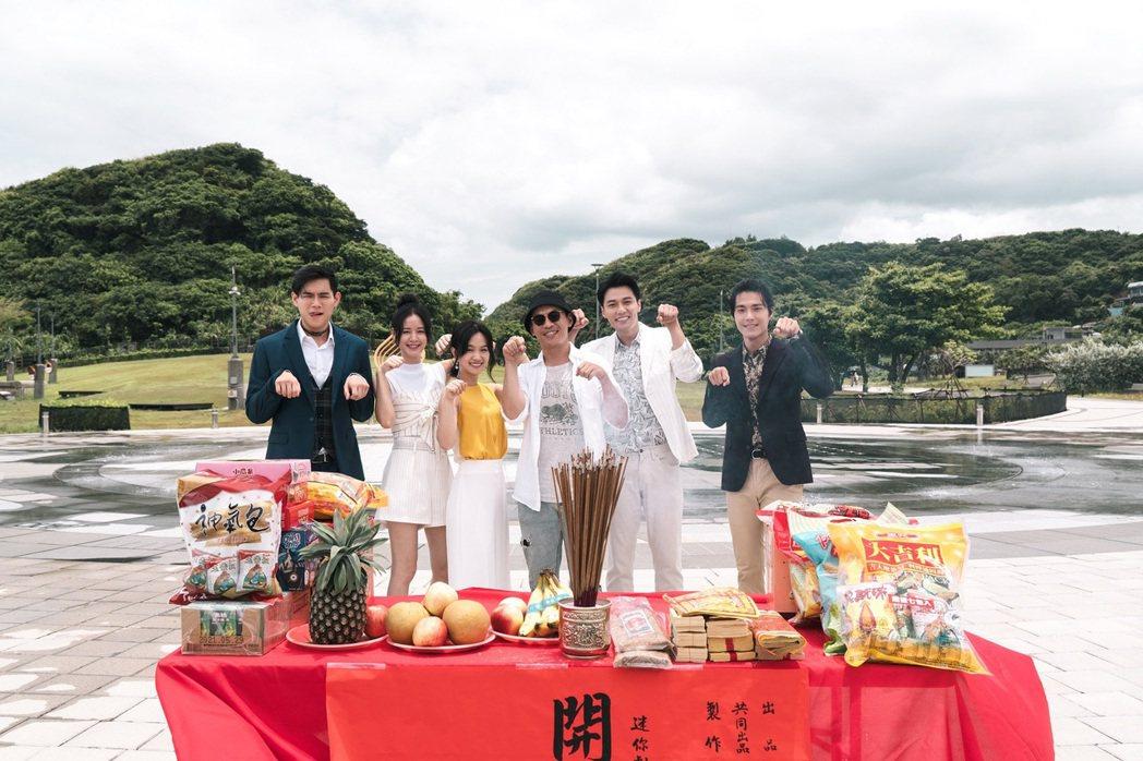 新戲「我的老闆是隻貓」開鏡,該戲由李齊(左起)、袁子芸、嚴正嵐、導演姜瑞智、張睿...