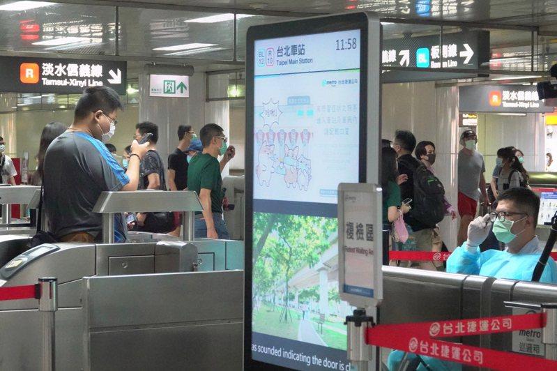 日前自台赴香港確診的五十歲我國籍女性,透過電子足跡發現,該女在台期間曾搭乘大眾交通工具。 圖/聯合報系資料照片