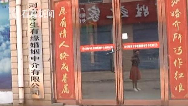 一名來自中國河南省的楊先生在朋友的介紹下,花人民幣16萬(約新台幣67萬)的婚介費飛到越南相親,不僅一個都沒相親成功外,還慘被仲介公司詐騙。圖擷自騰訊新聞