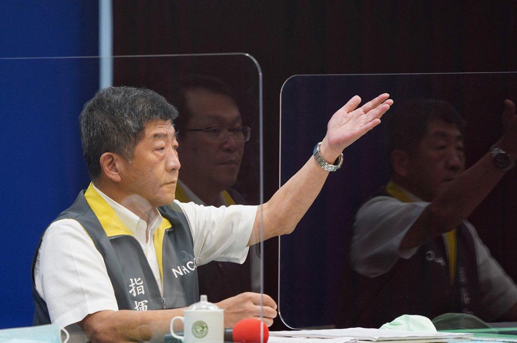 指揮官陳時中表示,因報告目前沒有完整呈現,「我們也沒看到」,只有相關新聞。 圖/...