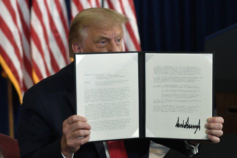 新一輪紓困案協商破局,川普總統8日下午在新澤西州高球俱樂部簽署四道行政命令,延續失業津貼,核發每周400元,同時凍結租客破遷令等。 美聯社