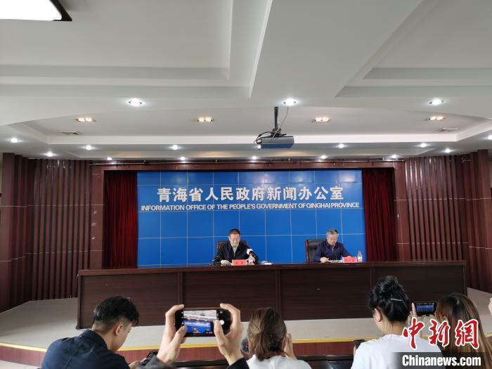 青海省政府召開記者會,公布祁連山遭非法採煤14年案調查結果。 圖/中新網