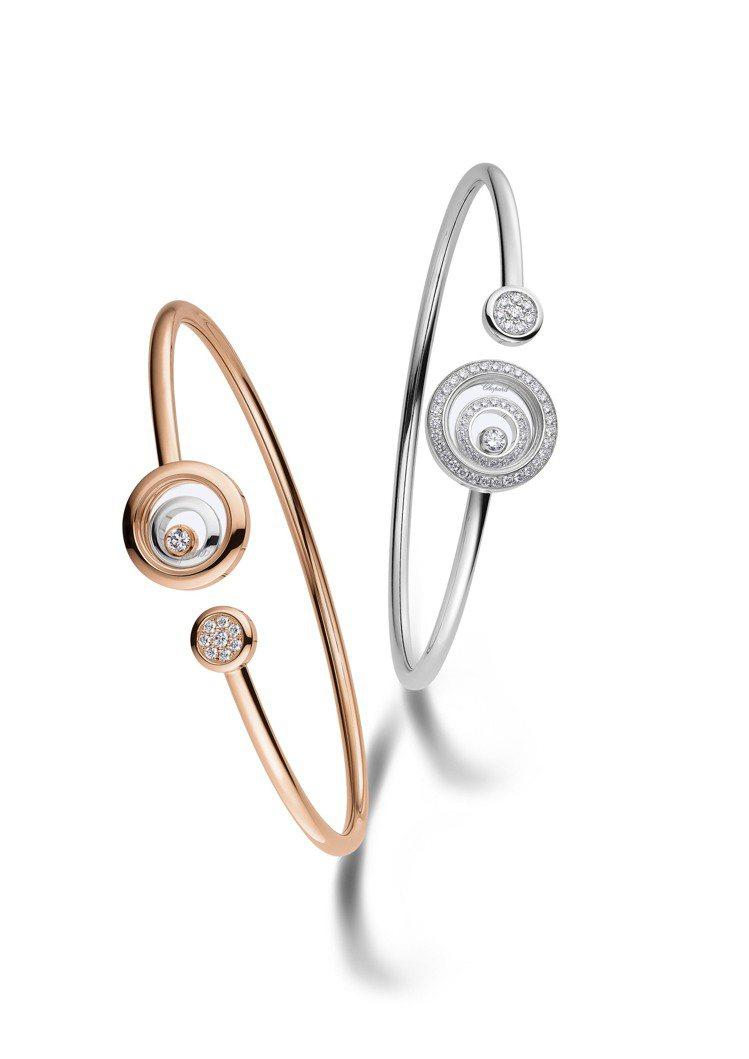 蕭邦Happy Spirit系列手環,獲公平採礦認證18K玫瑰金與白金搭配單顆滑...