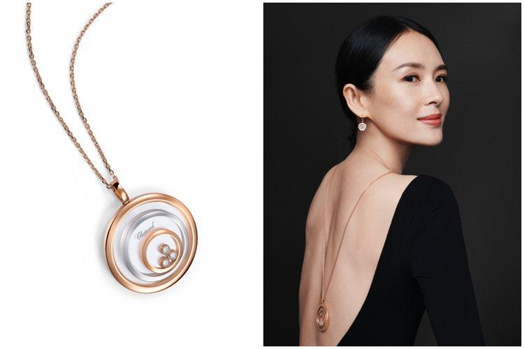 蕭邦全球品牌大使章子怡演繹全新的Happy Spirit系列珠寶。圖/蕭邦提供