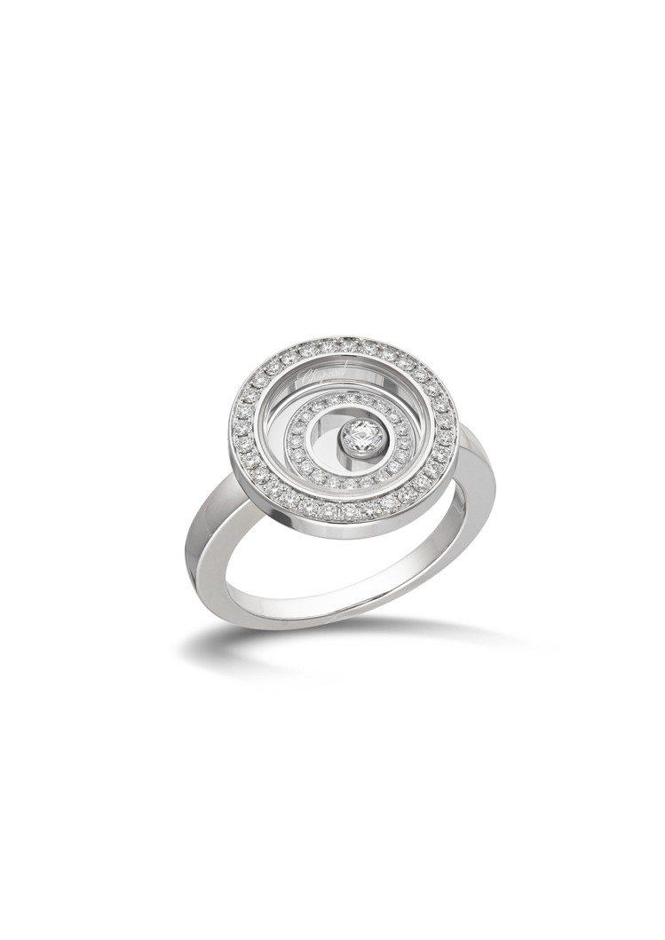 蕭邦Happy Spirit系列戒指,獲公平採礦認證18K玫瑰金與白金鑲鑽搭配單...