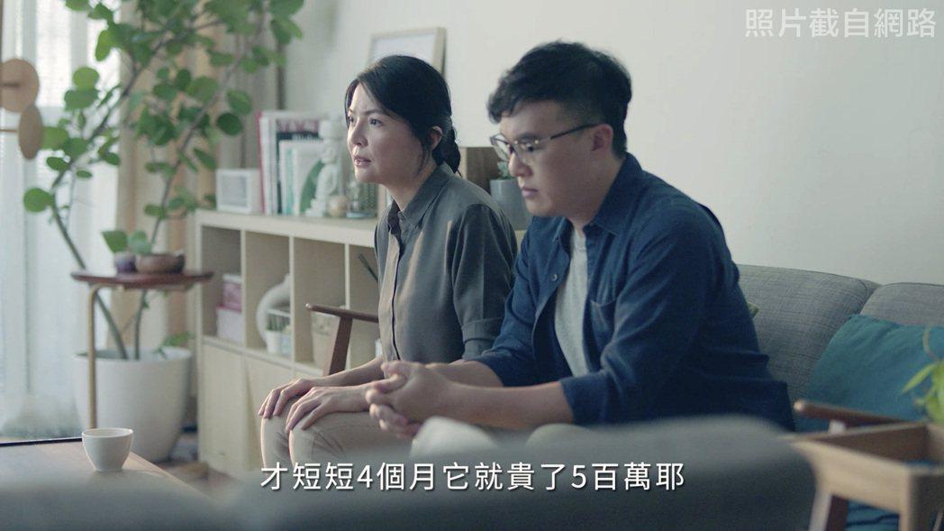 廣告「小夫妻買房」敘述黑心仲介刻意隱瞞前屋主幾個月前買進價格,讓這對夫妻在資訊不...