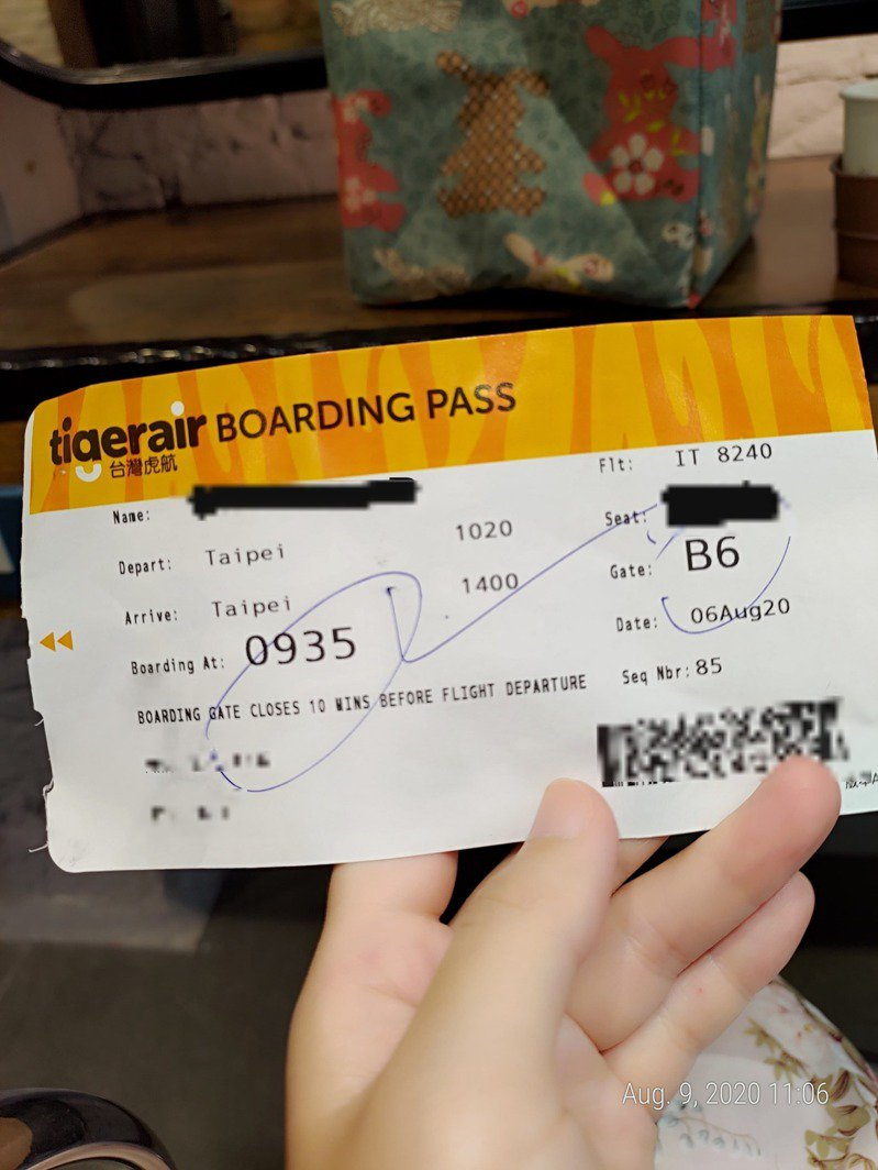 一名搭乘台灣虎航8月6日微旅行體驗民眾,去診所定期回診,插上健保卡竟然出現需要居家檢疫字樣。圖為登機證。圖/讀者授權提供