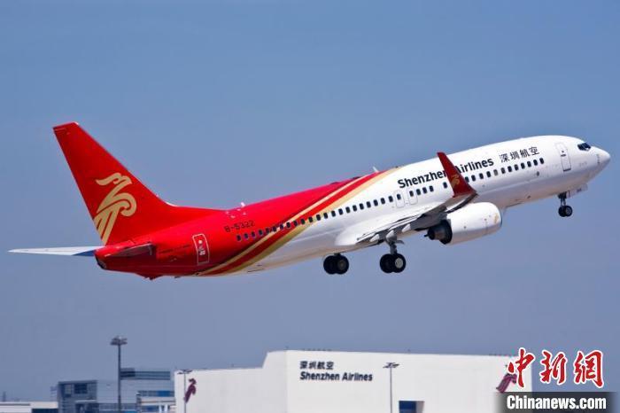 圖為深圳航空班機。中新網