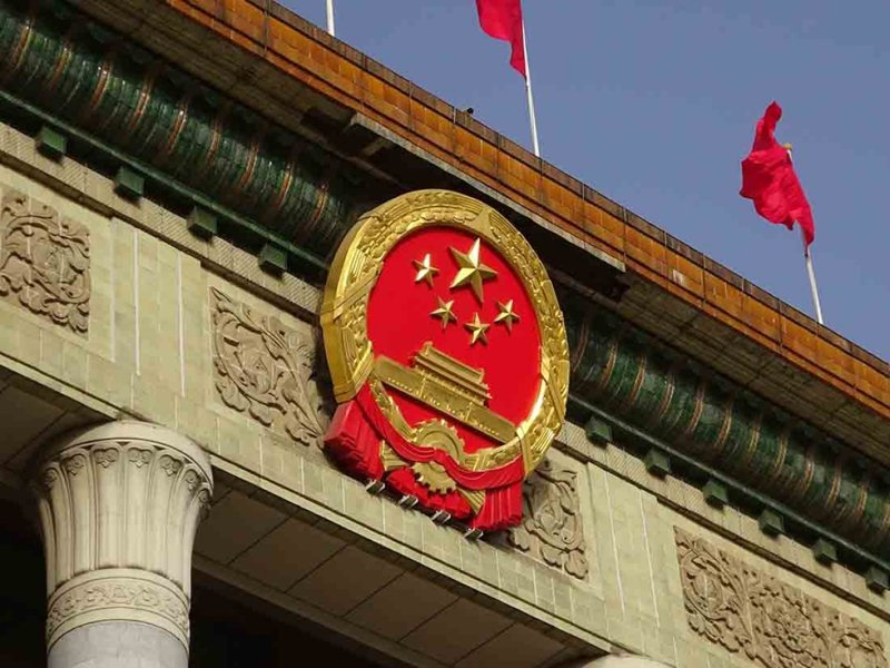 香港電台報導,大陸人大常委會今次會議議程有20多項。(取自香港電台)