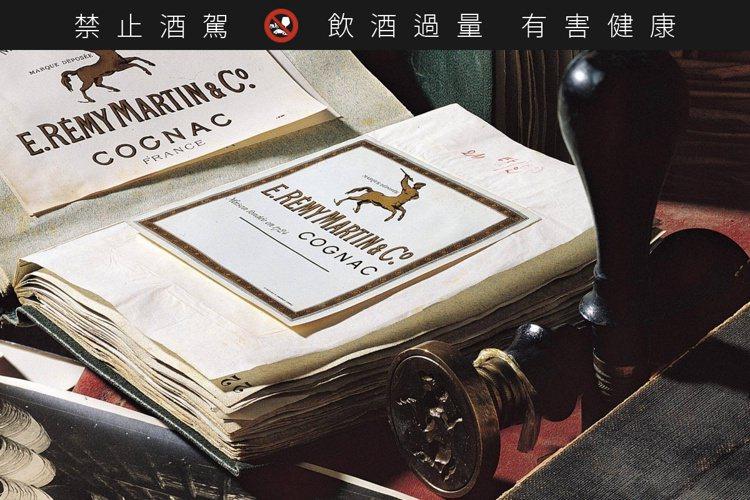 人頭馬在1724年創立於法國夏朗德省干邑區。圖/人頭馬提供