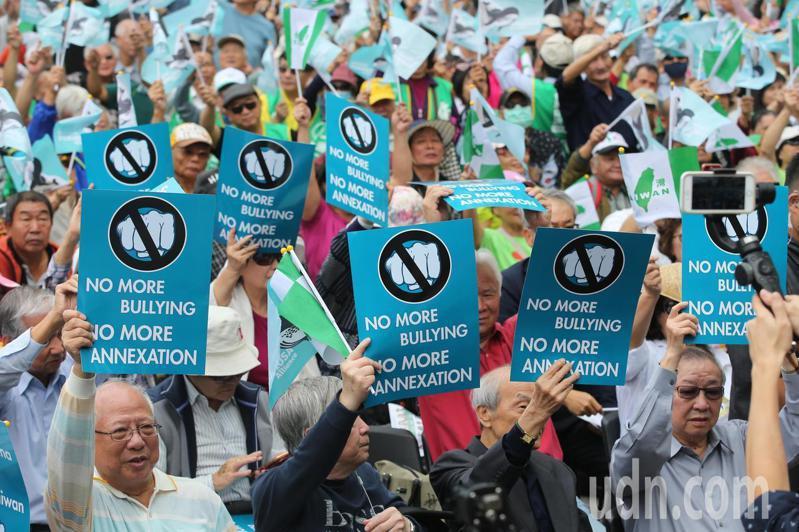 美國與日本對台灣友善,但從未支持台灣加入聯合國,圖為民間團體多次透過 活動,表達爭取入聯的立場。圖/聯合報系資料照片