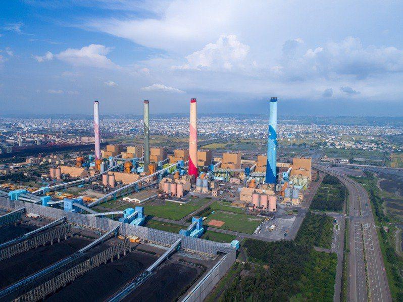 台中火力發電廠。圖/台中市新聞局提供