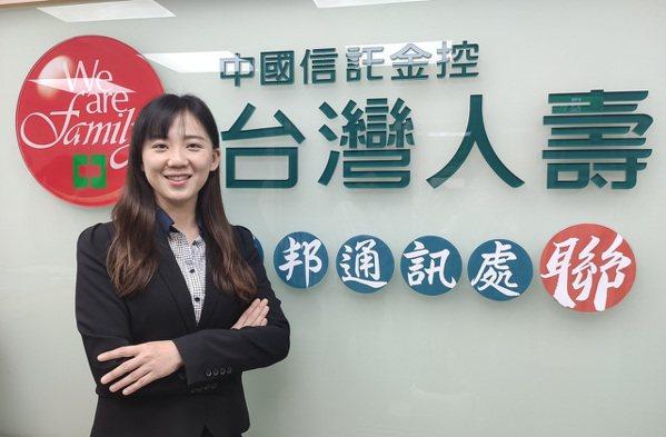 台灣人壽聯邦通訊處區經理鄭雅云 台灣人壽/提供