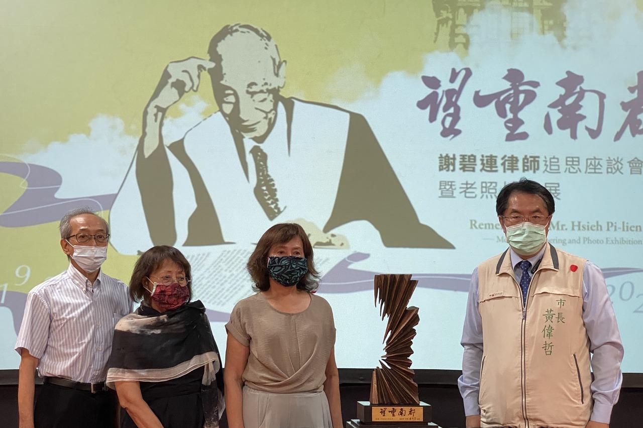 律師致力文史研究…謝碧連99歲辭世台南追思
