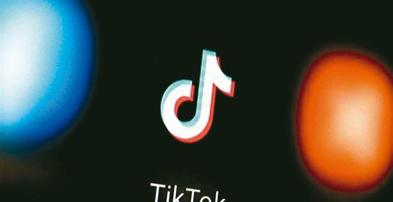 TikTok決定反擊,最快周二對川普政府提訴訟。(網路照片)