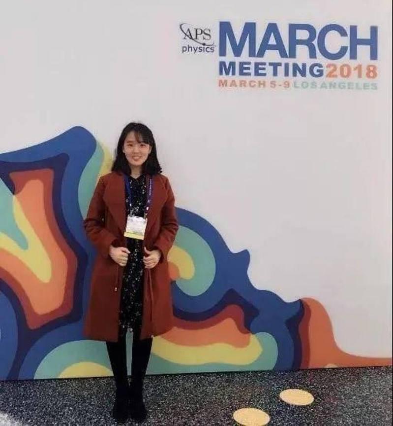 湖南大學娉26歲女副教授。圖片來源/ 網易