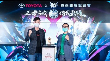TOYOTA X 《Garena傳說對決》讓世界看見台灣電競實力