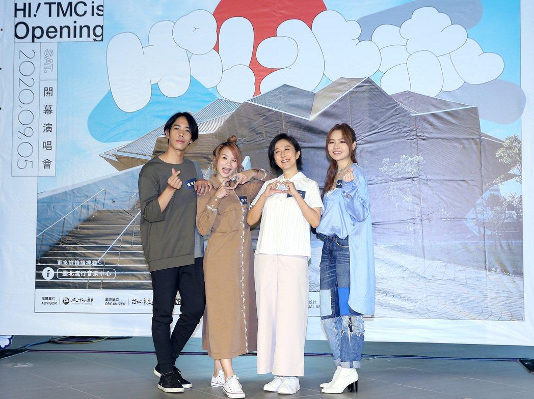 台北流行音樂中心將於九月開幕,北流董事長黃韻玲(右二)、文慧如(右一)、慢慢說樂...