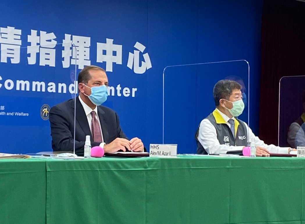 AIT與衛福部於八月十日舉行「AIT-TECRO衛生合作備忘錄簽署儀式」,美國衛...