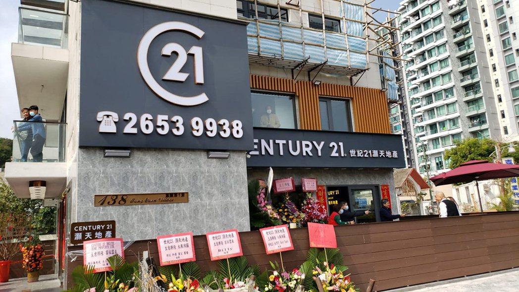 21世紀不動產CENTURY 21在香港也是十分知名,因此許多香港人來台時特別找...