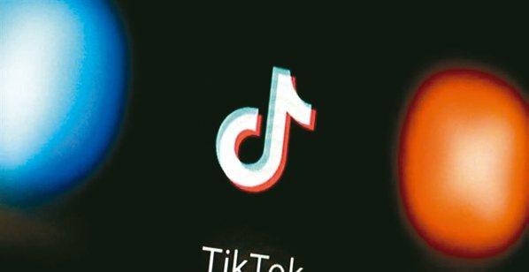 TikTok決定反擊,最快周二對川普政府提訴訟。 (網路照片)