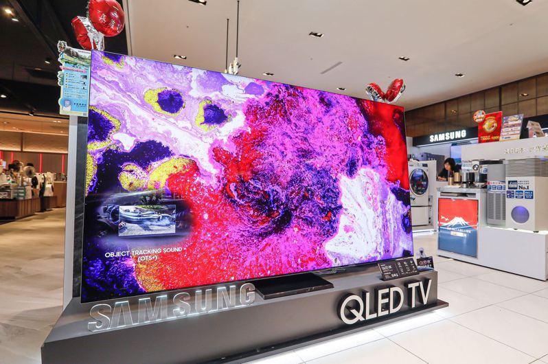 友達全球最高屏占比無邊框電視面板搭載於三星QLED 8K量子電視。圖/友達提供