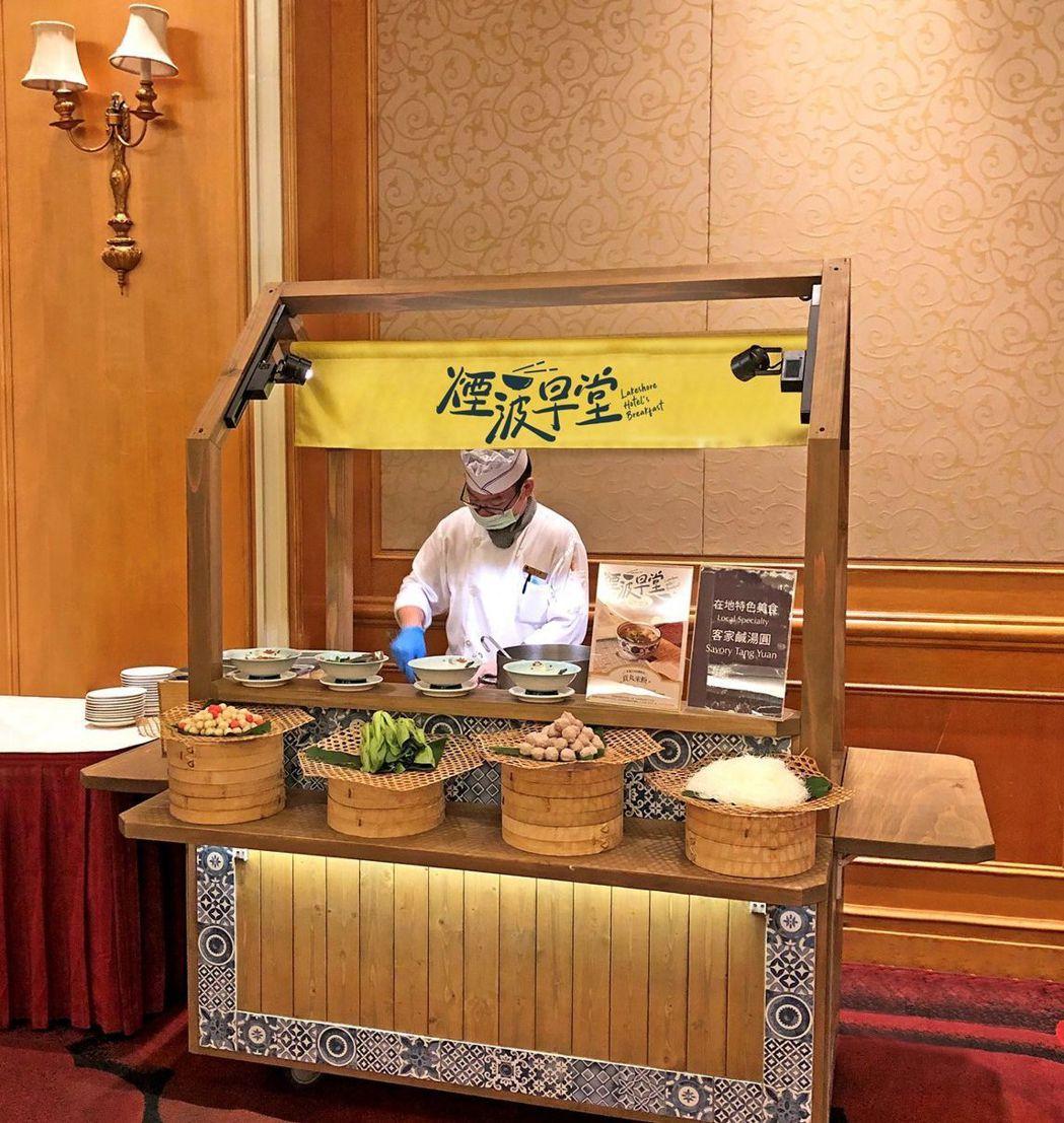 集團旗下每館皆放置「煙波早堂餐車」,每日限時提供特色早餐。  煙波國際觀...
