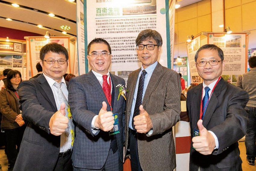 該公司入選農委會菁創獎。 農科院/提供