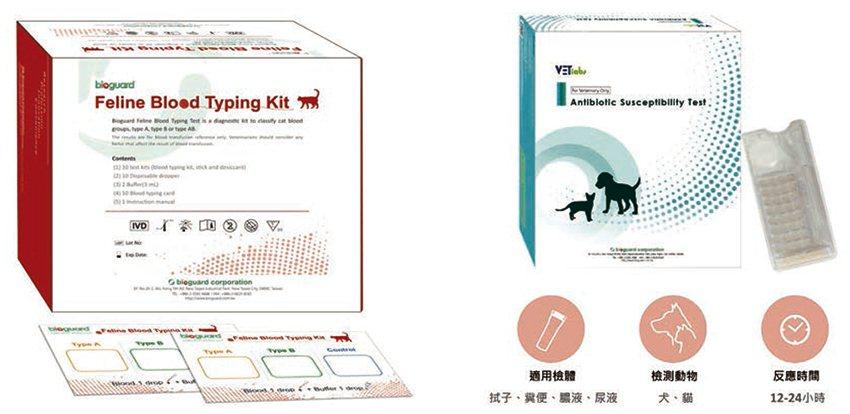 百衛創新產品:「貓血型檢測試劑套組」(左)、「藥敏檢測試劑套組」(右)。 農科院...