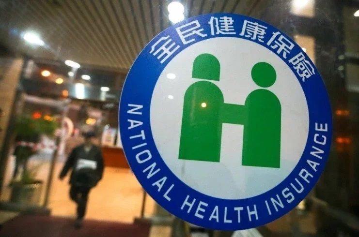 健保長期資源不足,無法與國際同步,提供病友最適合的照顧。 圖/聯合報系資料照片