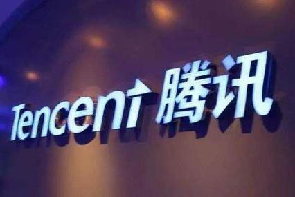 港股開盤挫154點,騰訊跌逾3%。新浪財經