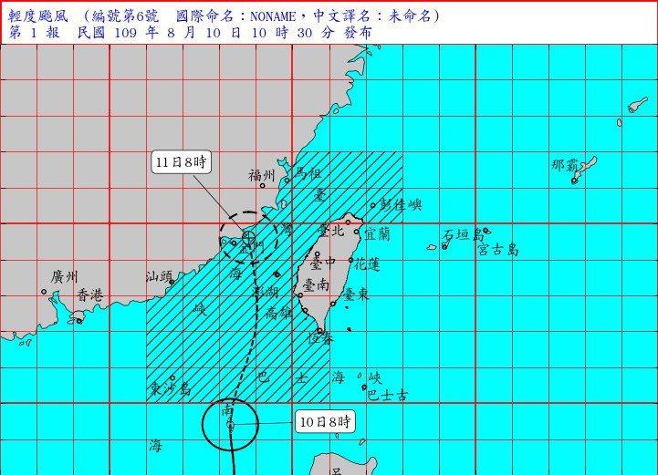 第6號颱風上午8時生成。圖/氣象局提供