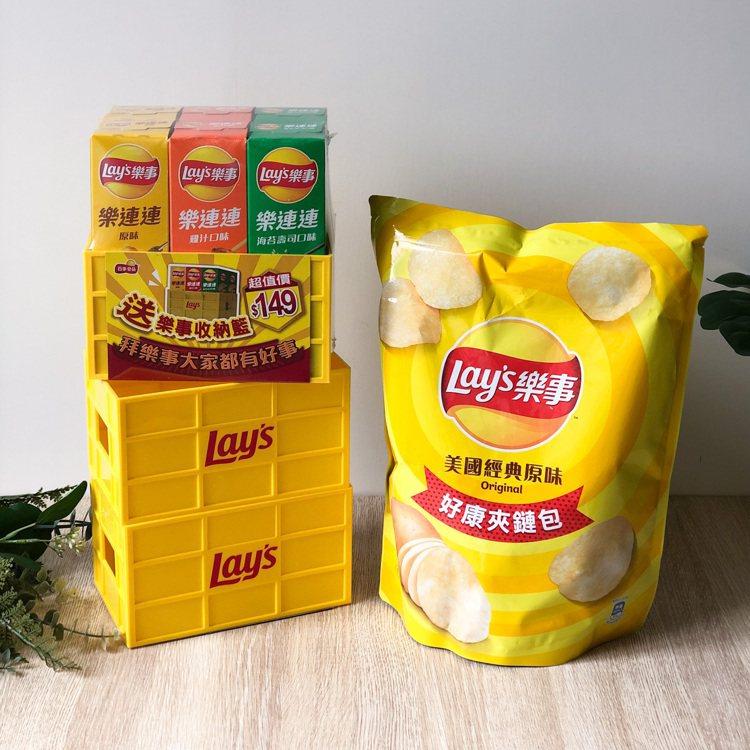 除了大包裝零食,7-ELEVEN更獨家推出樂事意合中元收納籃組,內含樂事經典口味...