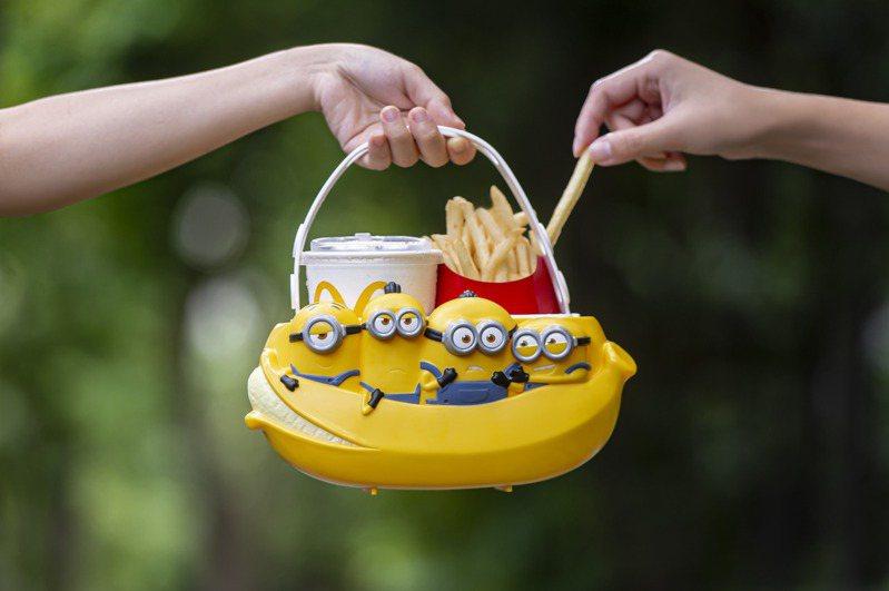 凡購買套餐,即可加價269元換得「小小兵萬用置物籃」,單買價319元。圖/麥當勞提供
