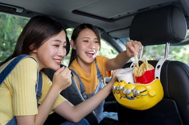 「小小兵萬用置物籃」可提供車掛功能。圖/麥當勞提供