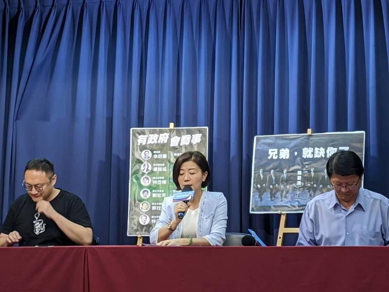 國民黨上午舉行「陳其邁不敢簽反貪腐切結書原因大解密」記者會。記者劉宛琳/攝影