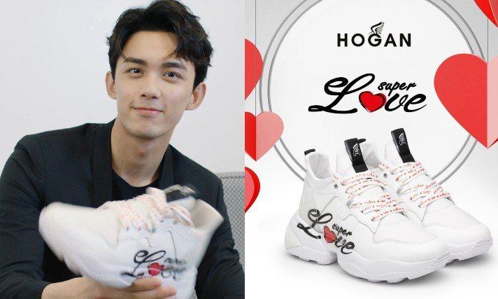 HOGAN推出全新Super Love七夕特別款Interaction鞋。圖/迪...