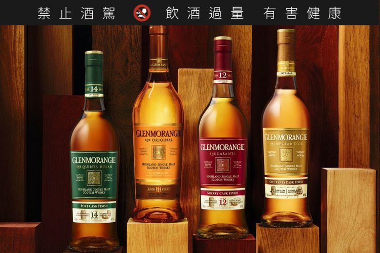 格蘭傑是蘇格蘭威士忌當中波本桶風味代表。圖/格蘭傑提供