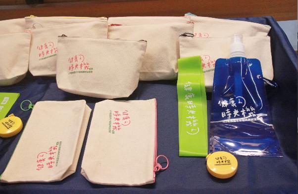 防慢性病 北市推健康同學會 參加可獲贈「健康管理包」