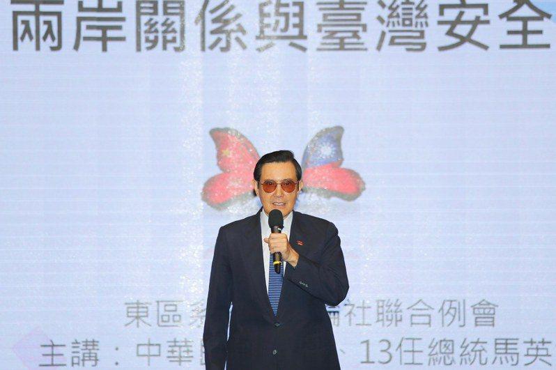 前總統馬英九。記者林伯東/攝影