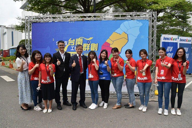 群創光電「生活在台南.工作在群創」活動儀式啟動,群創人力資源處長張仁勇(左四)、...