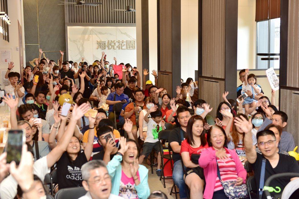 「新莊海悅花園」8月初更大手筆加碼舉辦「感恩熱銷園遊會+已購客回娘家抽獎」活動,...