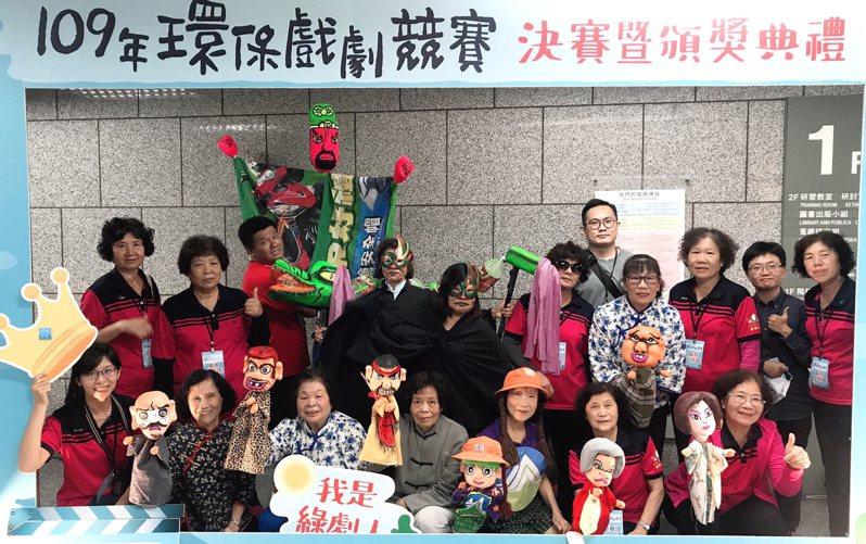 環保署舉辦109年環保戲劇競賽南區決賽成績出爐,台南鹽水橋南社區奪環保戲劇競賽全國亞軍。記者謝進盛/攝影