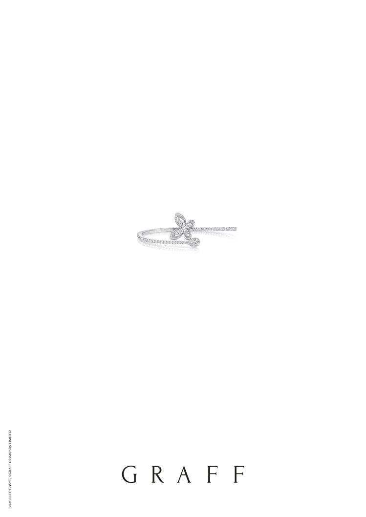 格拉夫蝴蝶幻影系列多形切割鑽石手鐲,價格店洽。圖/格拉夫提供