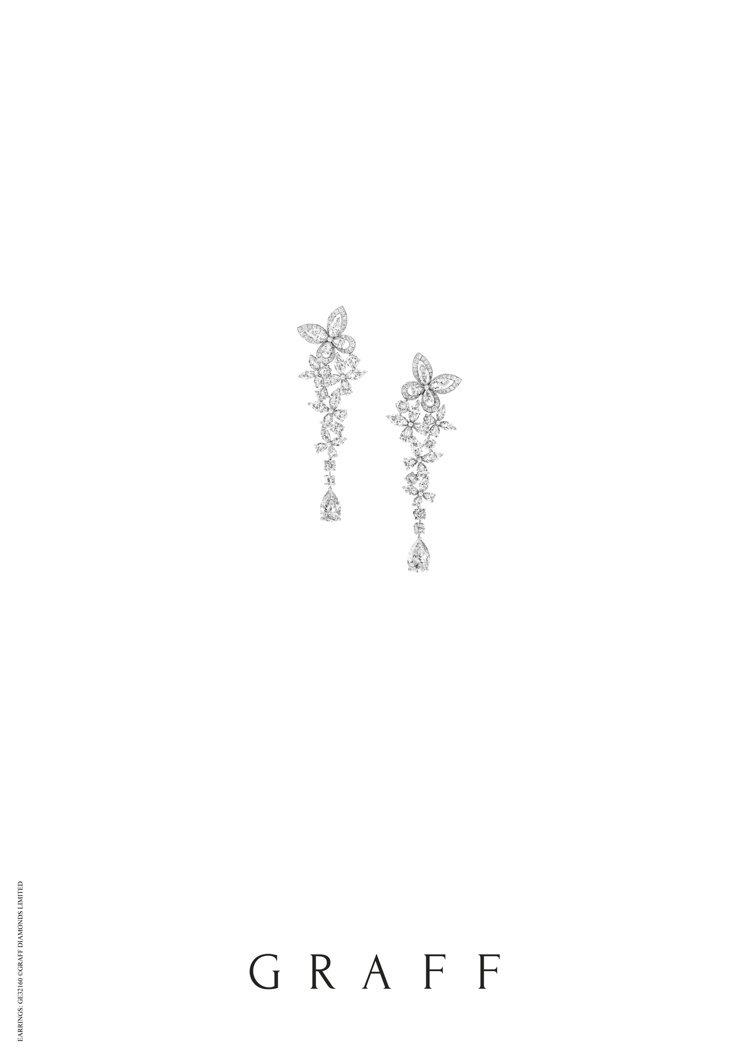 格拉夫蝴蝶幻影系列多形切割鑽石耳環,鑽石共重9.64克拉,價格店洽。圖/格拉夫提...