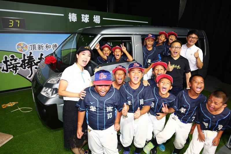 頂新和德文教基金會捐出50輛交通車,提升基層棒球隊交通安全。圖/頂新和德文教基金會提供