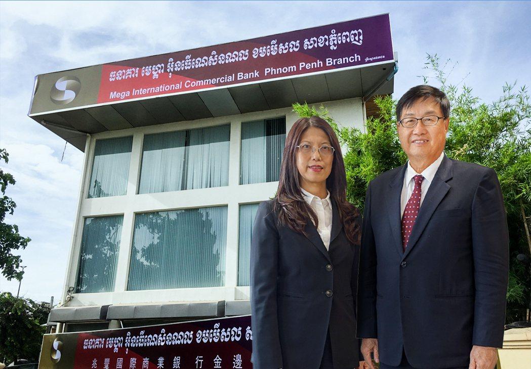 兆豐銀行積極新南向布局,柬埔寨央行日前已同意兆豐銀行於柬埔寨首都金邊增設桑園支行...