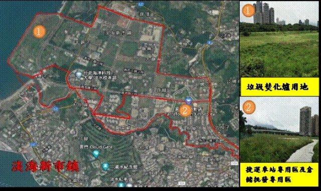 淡海新市鎮原預定興建焚化爐的用地範圍。圖╱營建署提供
